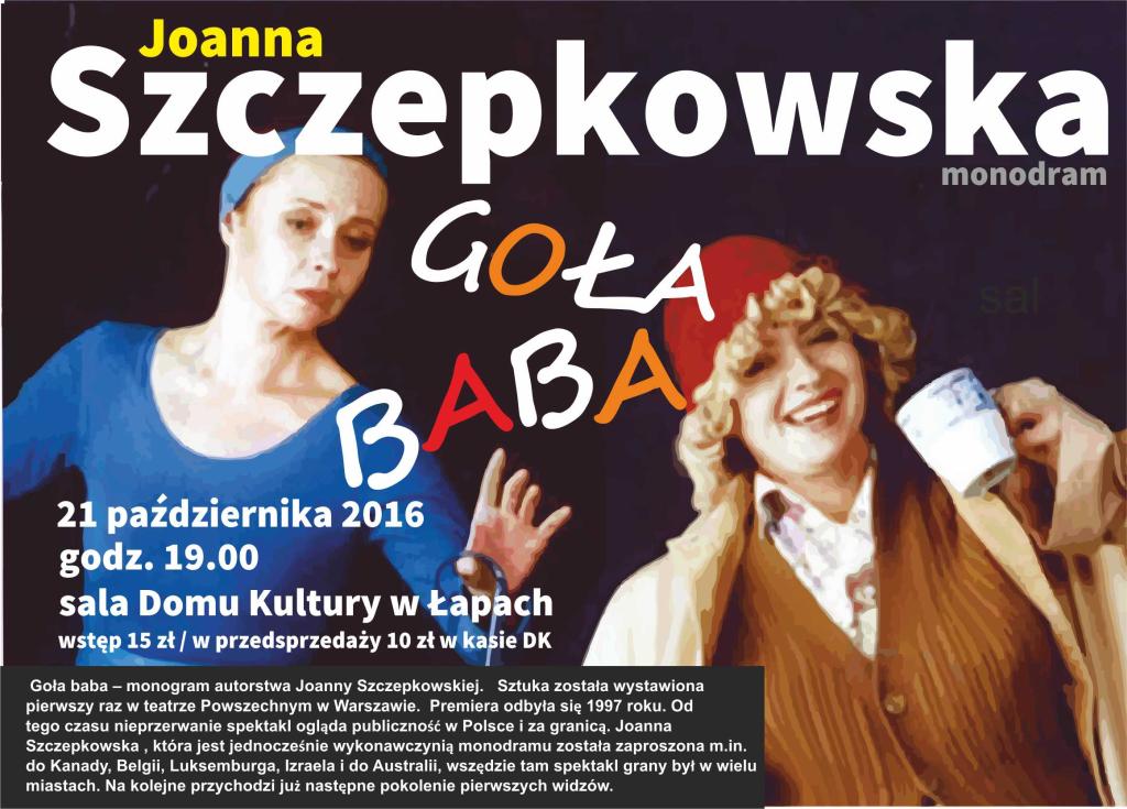 2016-golababa-2