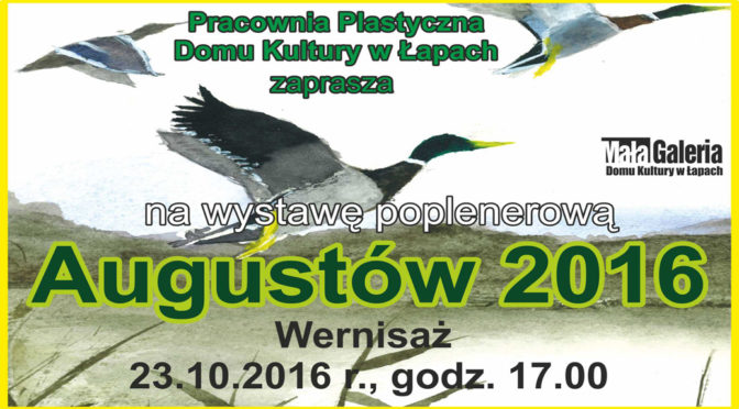 Augustów 2016