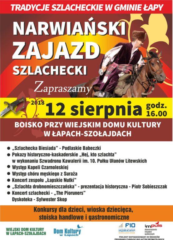 Narwiański Zajazd Szlachecki 12 sierpnia 2018