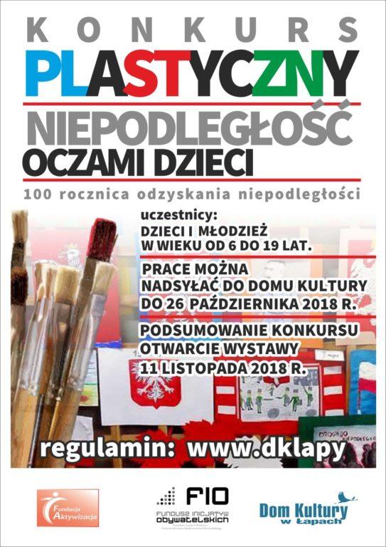 """Gminny Konkurs Plastyczny """"Niepodległość oczami dzieci"""""""