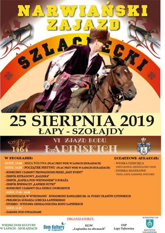 6. Zjazd Rodu Łapińskich. Narwiański Zajazd Szlachecki. 25 siernia 2019 r